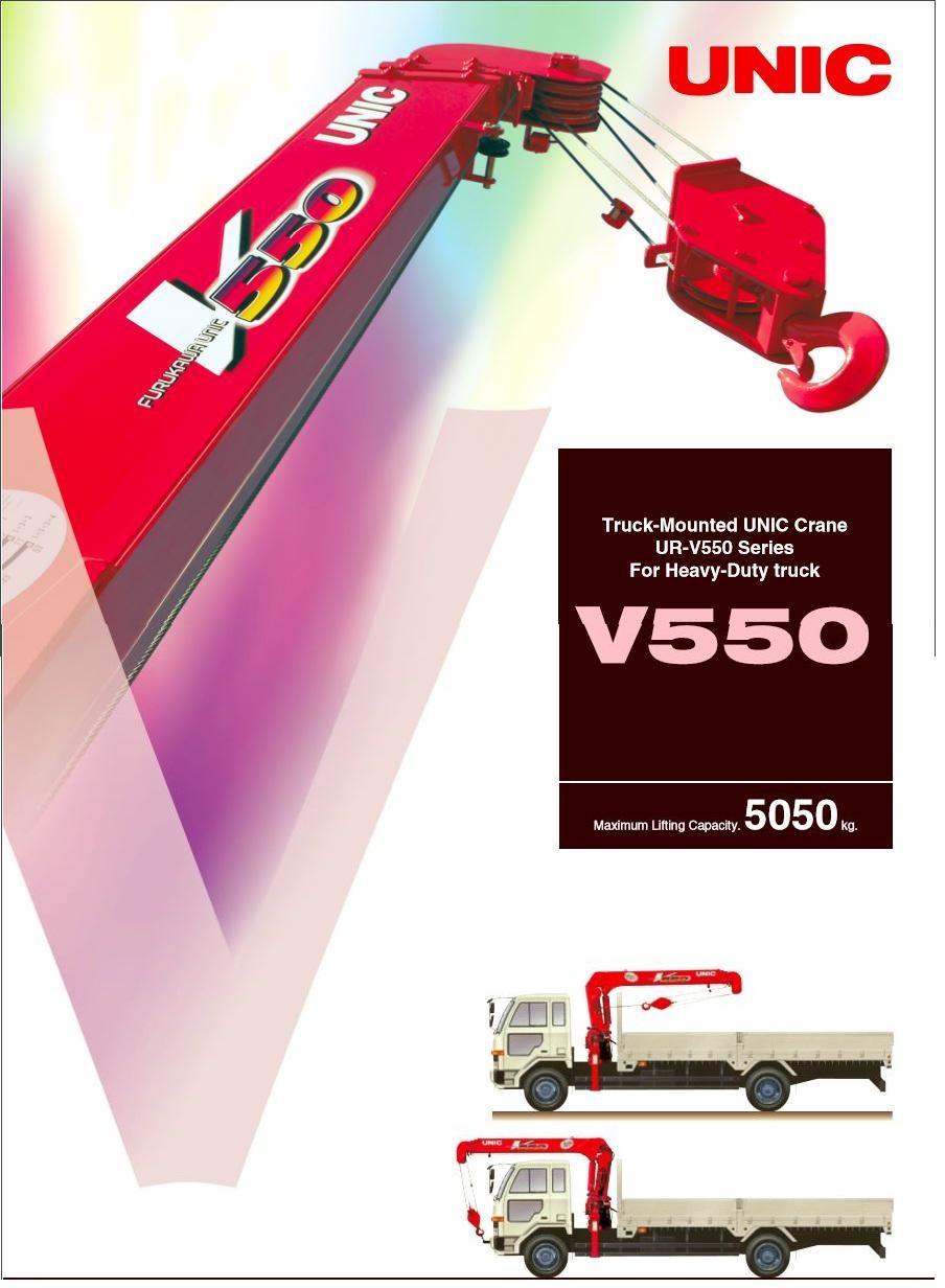 cẩu tự hành unic 5 tấn v550