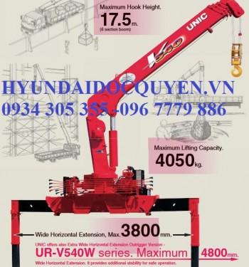 cau-unic-4-tan-v540
